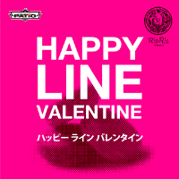 Happy_LINE_Valentine_600