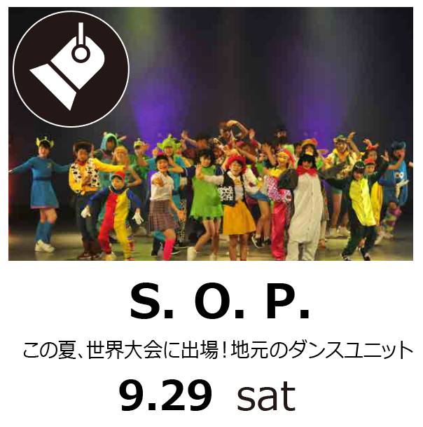 STAGE企画S.O.P.